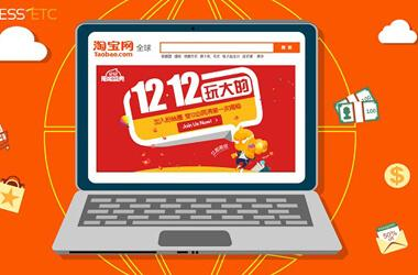 Taobao, nơi mua sắm trực tuyến uy tín